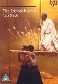 MAHABHARATA (PETER BROOK) (DVD)