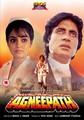 AGNEEPATH                     (DVD)