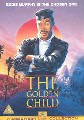 GOLDEN CHILD (DVD)