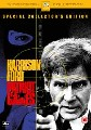 PATRIOT GAMES SPECIAL EDITION (DVD)