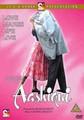 AASHIQUI                      (DVD)