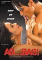AB BAS                        (DVD)