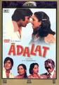 ADALAT                       (DVD)