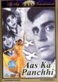 AAS KA PANCHHI                (DVD)