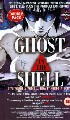 GHOST IN THE SHELL (BOX SET)