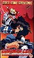 GUNSMITH CATS (DUBBED)