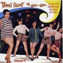 VARIOUS ARTISTS - Thai Beat A Go-Go Vol. 2