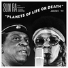 SUN RA AND HIS INGERGALACTIC RESEARCH ARKESTRA