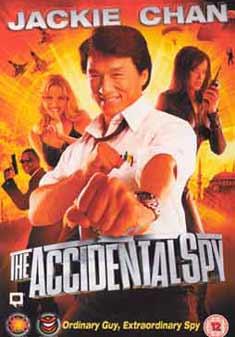 ACCIDENTAL SPY (DVD)