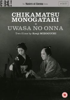 CHIKAMATSU MONOGATARI & UWASA NO ON (DVD) - Kenji Mizoguchi