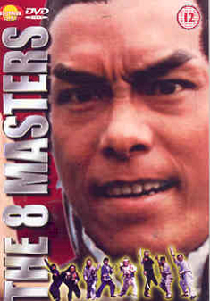 8 MASTERS (DVD)
