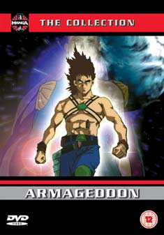 ARMAGEDDON (JAPANESE ANIMATED) (DVD)