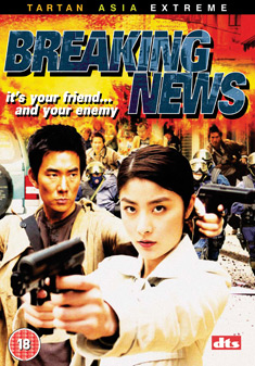 BREAKING NEWS (DVD)