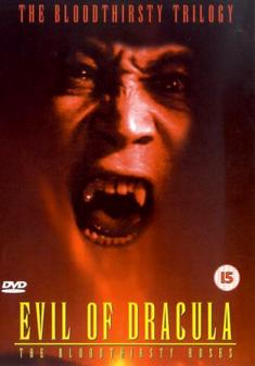 EVIL OF DRACULA (DVD) - Mori Kishida, Toshio Kuosawa