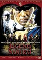 LEGEND OF THE 8 SAMURAI  (DVD)