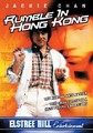 RUMBLE IN HONG KONG (PICKWICK)  (DVD)