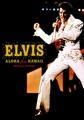 ELVIS PRESLEY - ALOHA / HAWAII (1)  (DVD)