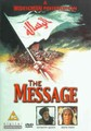 MESSAGE  (ARABIC AND ENGLISH)  (DVD)