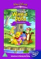 MAGICAL WORLD OF POOH VOL.6  (DVD)