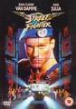 STREET FIGHTER  (DVD)