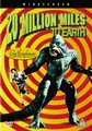 20 MILLION MILES TO EARTH (DVD)