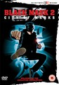 BLACK MASK 2 (RETAIL) (DVD)