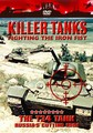 KILLER TANKS-T34 TANK (DVD)