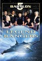 BABYLON 5 - LEGEND OF THE RANGERS  (DVD)