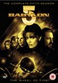 BABYLON 5 SERIES 5  (DVD)
