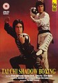 TAI CHI SHADOW BOXING  (DVD)