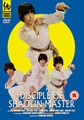 DISCIPLE OF SHAOLIN MASTER  (DVD)