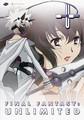 FINAL FANTASY UNLIMITED 4  (DVD)