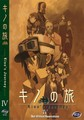 KINO'S JOURNEY VOLUME 4  (DVD)