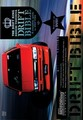 DRIFT BIBLE (DVD)
