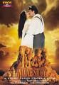 1942 - A LOVE STORY (EROS) (DVD)