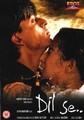 DIL SE  (DVD)