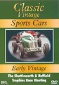 CLASSIC VINTAGE SPORTS CARS 1 (DVD)