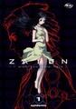 ZAION VOLUME 1  (DVD)