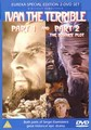 IVAN THE TERRIBLE PT 1 & 2.  (DVD)