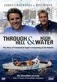 THROUGH HELL AND HIGH WATER  (DVD)