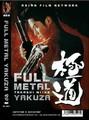 Full Metal Yakuza  (DVD)