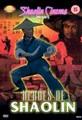 RED LOTUS VS. LAMA  (DVD)