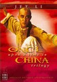 ONCE UPON A TIME / CHINA TRILOGY  (DVD)