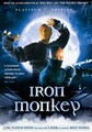 IRON MONKEY PLATINUM EDITION  (DVD)