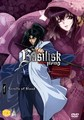 BASILISK VOLUME 1 (DVD)