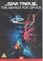 STAR TREK 3 THE SEARCH FOR SPOCK  (DVD)