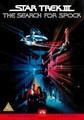 STAR TREK 3 SPECIAL EDITION  (DVD)