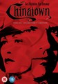 CHINATOWN SPECIAL EDITION  (DVD)