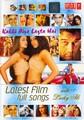 KABHI AISA LAGTA HAI  (DVD)