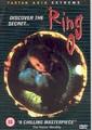 RING 0                         (DVD)